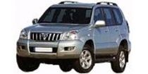 Toyota LANDCRUISER 120  02-10/09
